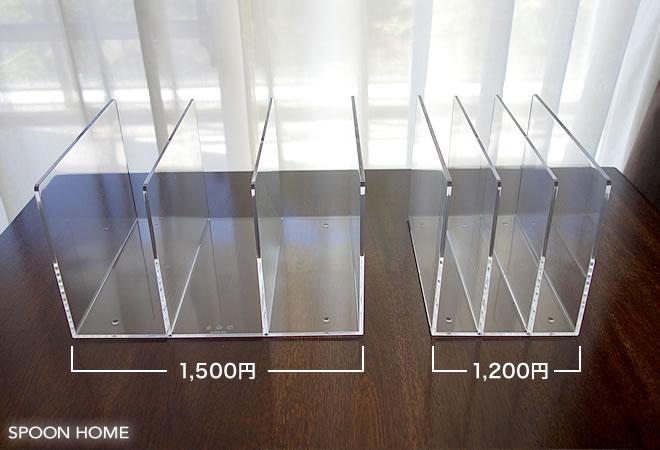 アクリル小物スタンド・スタッキング式H9.5×W26×D8.8㎝各¥1000/無印良品 有楽町