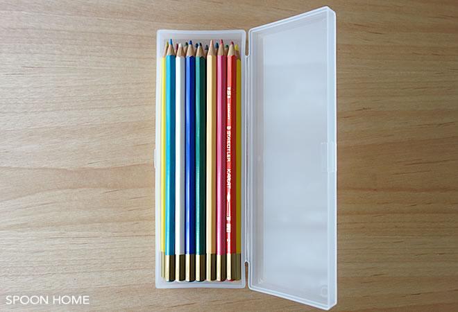 色鉛筆の収納ケース