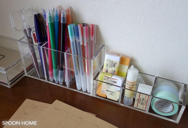 デスクや引き出し整理にもおすすめ。文房具の収納実例 【無印良品編】