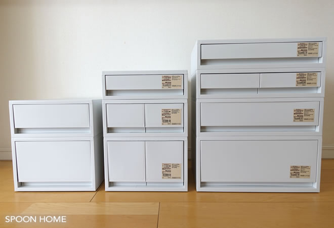 無印良品の引き出し式ポリプロピレンケース・ホワイトグレーのブログ画像