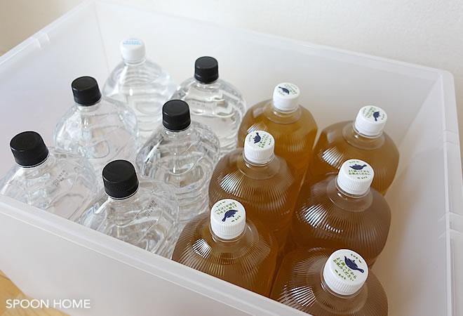 ボトル 収納 ペット
