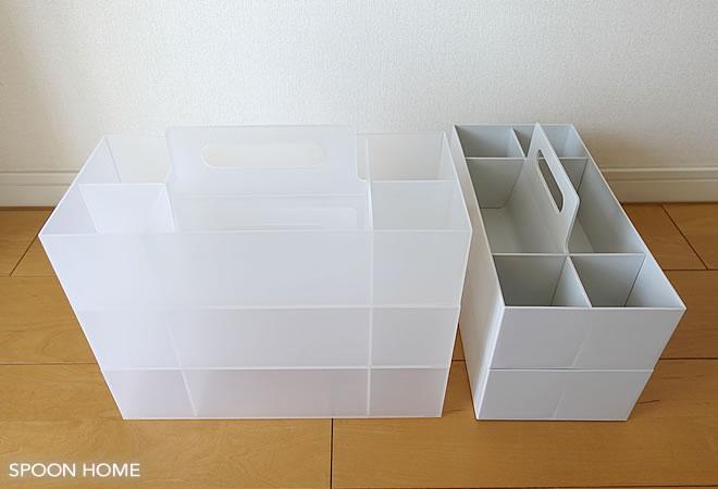 ダイソーの「積み重ねボックス」と無印良品の「ポリプロピレンボックス」を重ねてみた