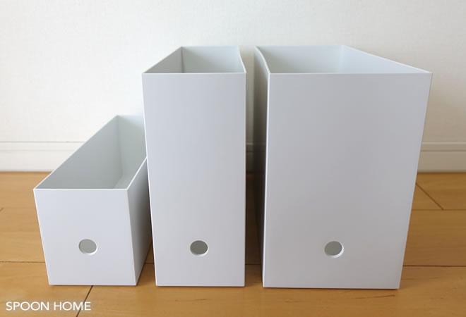 山善(YAMAZEN)ファイルボックスA4縦/2個組YTTS-MS*