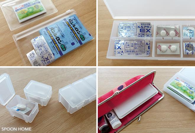 無印良品のピルケース・携帯用薬入れのブログ画像