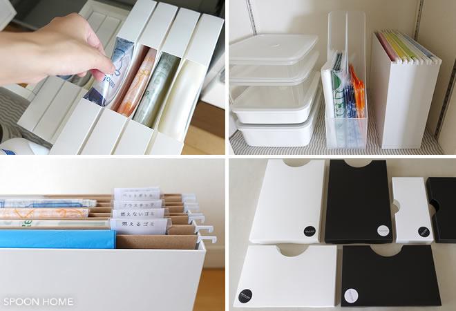 677c7677e2 ゴミ袋の収納方法。取り出しやすい収納アイデアをブログでレポート【無印 ...