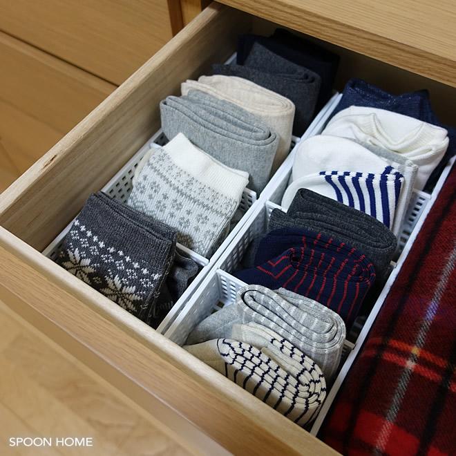 靴下の収納方法・整理アイデア。100均や無印良品のおすすめ収納