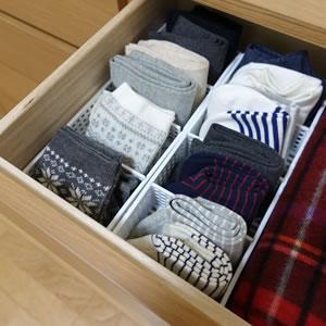 靴下の整理・収納アイデア。無印良品と100均一のおすすめ収納グッズをご紹介