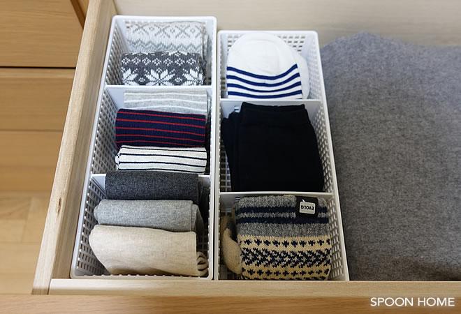 靴下の収納方法とアイデアのブログ画像