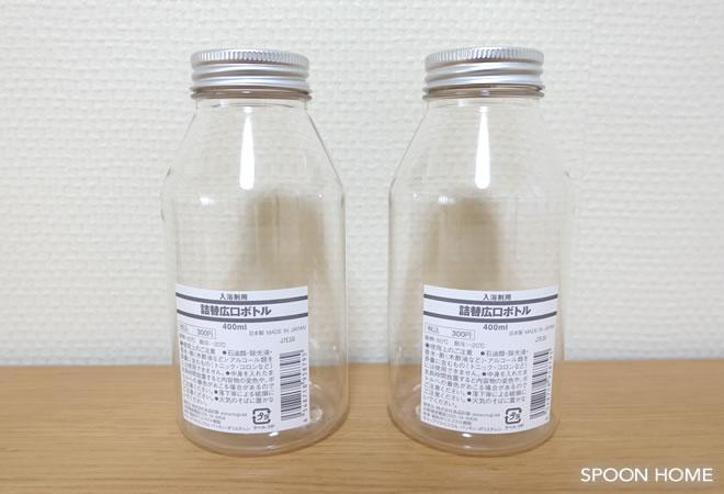 AYURA(アユーラ)のアユーラ入浴剤 ミニボトル コスメ/美容のボディケア
