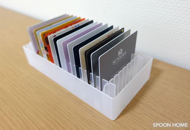 57e7d31181 ポイントカードの収納方法。診察券やショップカードの整理アイデア【無印 ...