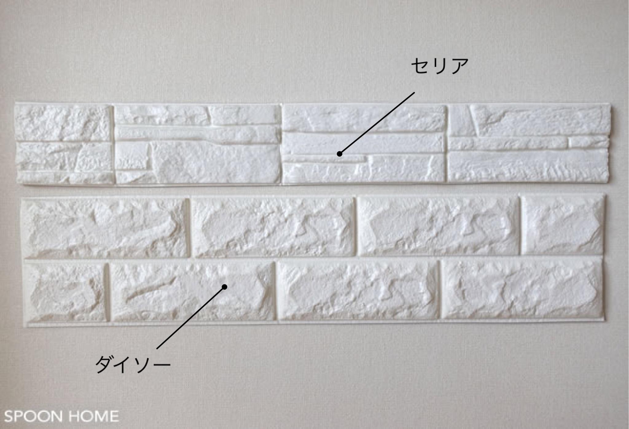 砂壁 に 貼れる 壁紙 100 均