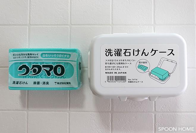 セリアの新商品「洗濯石けんケース」のブログ画像