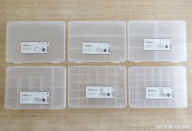 100均セリア「SIKIRIシリーズ」の活用法。収納アイデアや使い方
