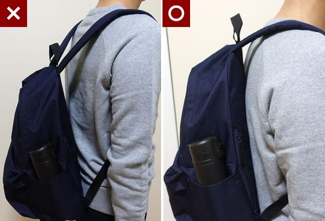無印良品「肩の負担を軽くするリュックサック」が便利。PC